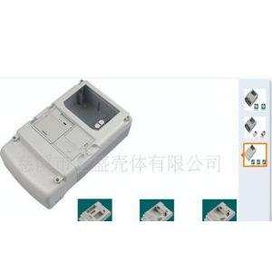 供应国网/载波/三相/单相/远程/集中器/采集器