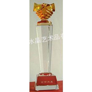 供应合作共赢奖杯,水晶琉璃奖杯,情深友谊奖杯,协手合作水晶奖杯