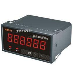 供应6位电子计数器数显 可逆工业智能计数器计米器光栅表HP961