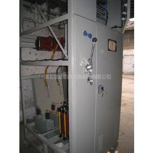供应制造批发220v380v3kv6kv10kv35kv高压电容补偿柜:守信用的高压电容柜制造厂家: