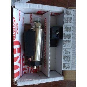 供应EDS348-5-250-000贺德克继电器
