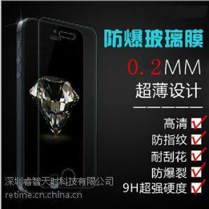 供应【热卖产品】REMAX iphone5/5C/5S防爆钢化膜 苹果5/5C/5S手机保护膜贴膜
