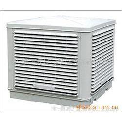 供应河北高温车间降温 工业空调 降温制冷 风机 吹风机 工业吹风机