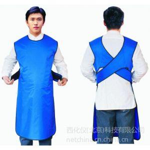 供应防护服/铅衣围裙 0.5ppb