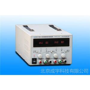 供应北京大华电源DH1718E-6