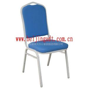 供应厂家直销批发钢制餐椅,北京生产厂家,质量保证。