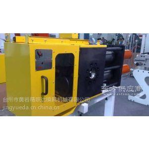 供应双柱双工位液压换网器 双柱双、四工位液压过滤器 精跃达制造商