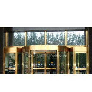 北京玻璃门维修 专业自动门维修