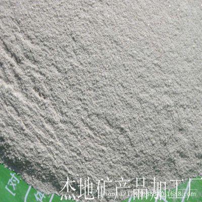 杰地供应贝壳粉 饲料级贝壳粉 煅烧贝壳粉