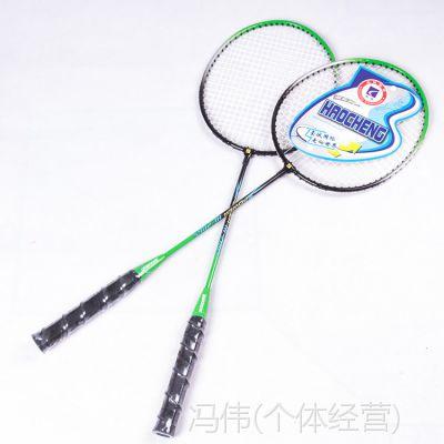 正品2支装带线送包羽毛球拍 热卖 全一体拍运动羽拍 现货批发