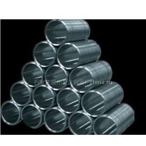 供应精密钢管,黄油枪管,打气筒管,活塞销管,微电机外壳用管,薄壁钻头用管