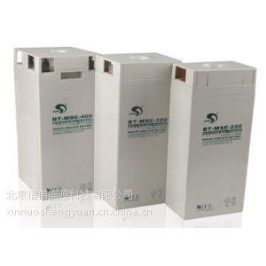 供应江苏赛特蓄电池BT-HSE-120-12代理商价格