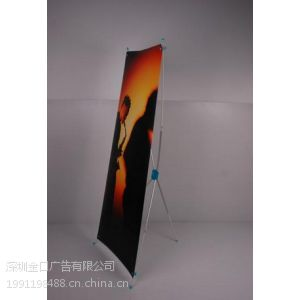 供应深圳公明X展示架制作 PVC喷绘 公明易拉宝厂家