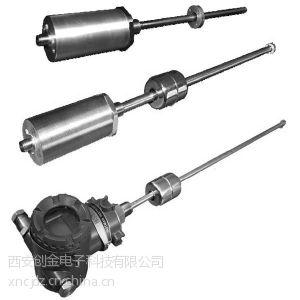 供应KYDM-F油水界面测量磁致伸缩液位变送器