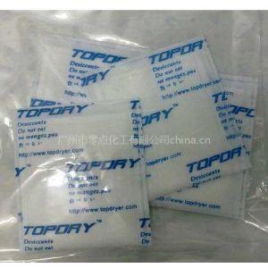 供应高效环保小包装干燥剂