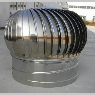 供应不锈钢、彩钢无动力通风器,优质供应商---河北华强科技