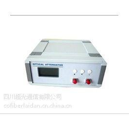四川厂家直销台式光衰减器