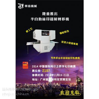2014中国国际数字化印刷展