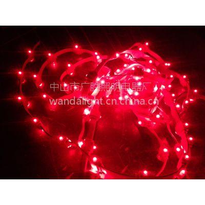 供应广万达过灯专用灯串、造型灯专用灯串、双向发光灯串