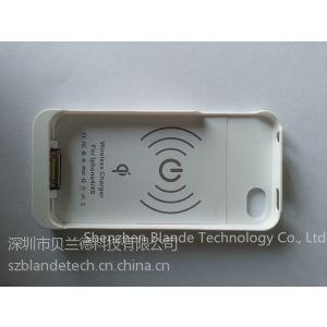 供应手机无线充电接收器 Iphone 4/4S无线充电接收器外壳 苹果手机外壳 QI标准