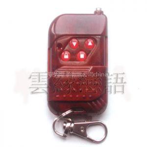 供应永联兴木纹拷贝式4四键无线遥控器、卷帘门、伸缩门、电动门拷贝遥控器