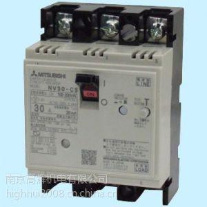 供应日本三菱MITSUBISH漏电保护器NV30-CS