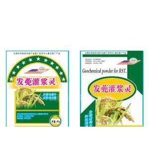 辽宁水稻价格_【有机水稻价格】有机水稻图片-中国供应商