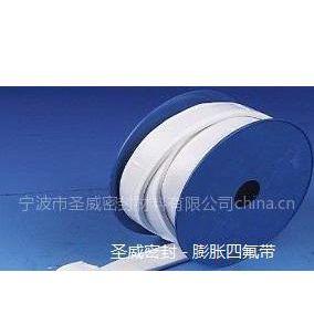 供应畅销型优质各系列膨胀四氟带,软四氟带,背胶膨胀四氟带