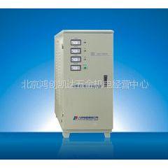 供应单相稳压器 SVC-20KVA 中国人民交流稳压电源