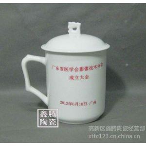 供应景德镇骨瓷茶杯,纪念礼品茶杯批发