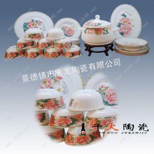 供应陶瓷餐具,陶瓷餐具批发,景德镇餐具厂家