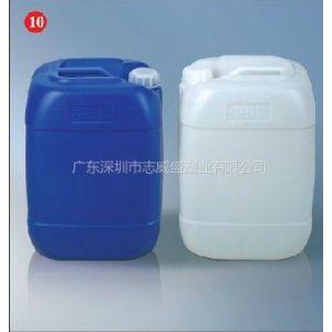 供应25升塑料桶、25升化工桶、25L塑料桶、25L化工桶