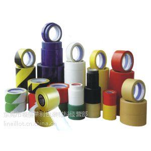供应供应专业生产高品质胶带.品种全.价格好.供货快