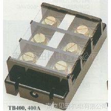 供应台湾 AUSPICIOUS/汉鼎 端子盘