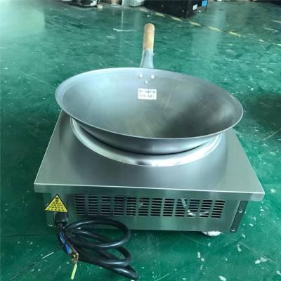供应电炒炉,电磁炉,嵌入式凹面电磁炉