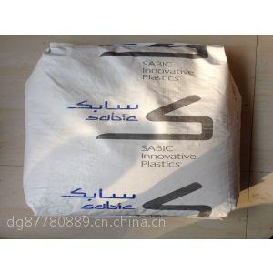 供应SABIC塑料PBT 780