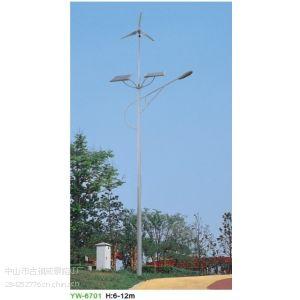 供应中山太阳能灯价格/中山太阳能灯供应商/中山太阳能灯哪家好