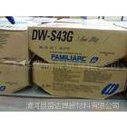 供应日本神钢E347L-16不锈钢电焊条