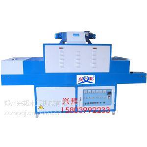 供应河南UV光固化机、UV光固化机