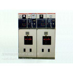 供应XGN15-12 断路器单元柜