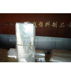 供应POF环保热收缩袋|POF袋|透明塑料薄膜袋