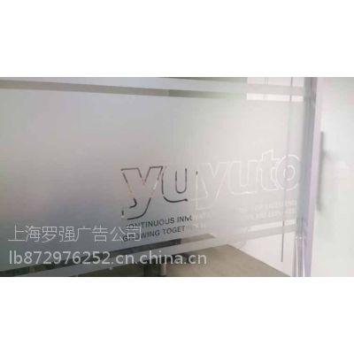 供应上海徐汇周边办公室玻璃贴膜 磨砂膜
