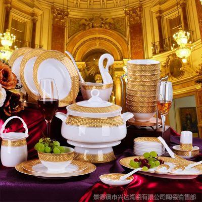 景德镇陶瓷餐具 骨瓷碗套装餐具套装 结婚礼品瓷厂家批发定制