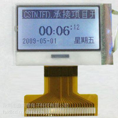 供应小尺寸COG显示屏12864-55