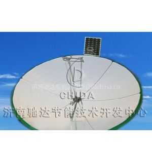供应自动跟踪太阳灶