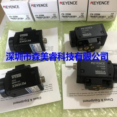 日本基恩士镜头相机CV-035M,CV-035C 1/3 英寸彩色 CCD 图像