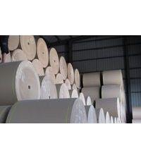 供应工业包装纸袋纸-再生牛皮纸