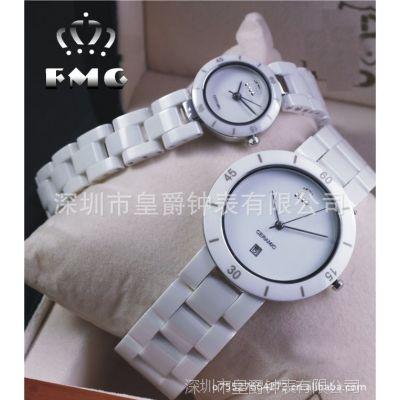 皇爵钟表厂供应陶瓷手表 蓝宝石镜面 进口全陶瓷手表 女士手表