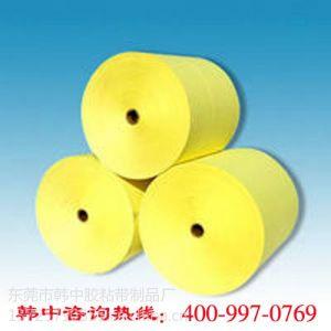 供应格拉辛离型纸 ,深圳格拉辛离型纸,格拉辛离型纸生产厂家找韩中400-997-0769