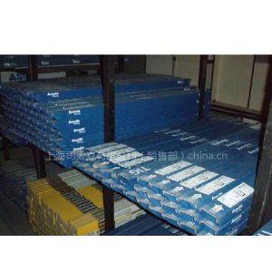 供应上海司太立STE 997低氢型高速钢焊条